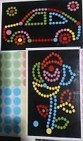 Набор для творчества из бумаги №2